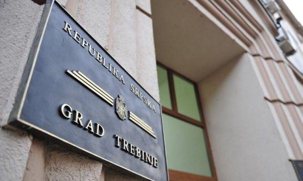 Град Требиње: Бајрамска честитка