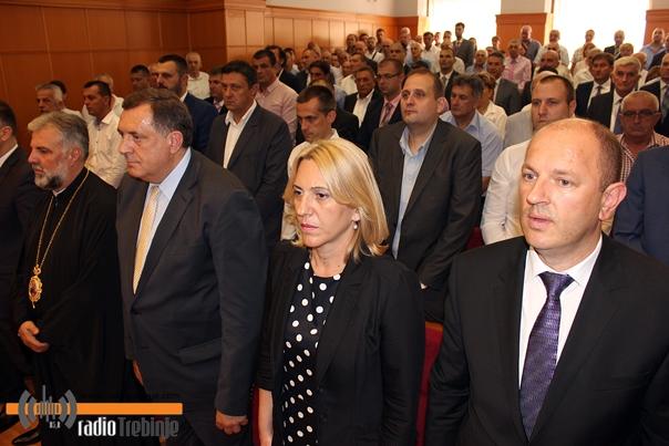 Поручено са свечане сједнице: Република Српска ће подржати развојне пројекте Требиња