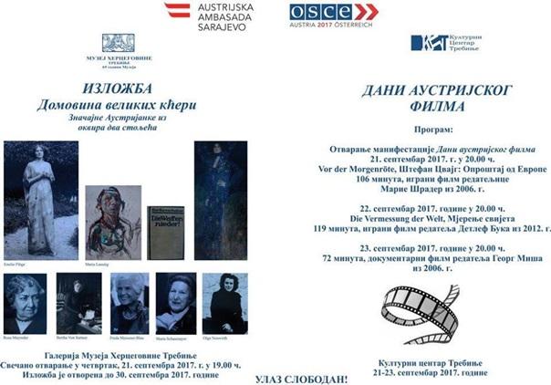 Најава: Изложба и Дани аустријског филма