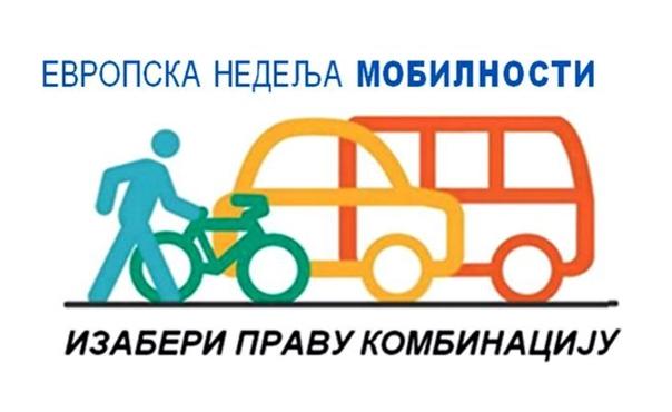 """Бициклом умјесто аутомобила: Требиње дио кампање """"Европска седмица мобилности"""""""