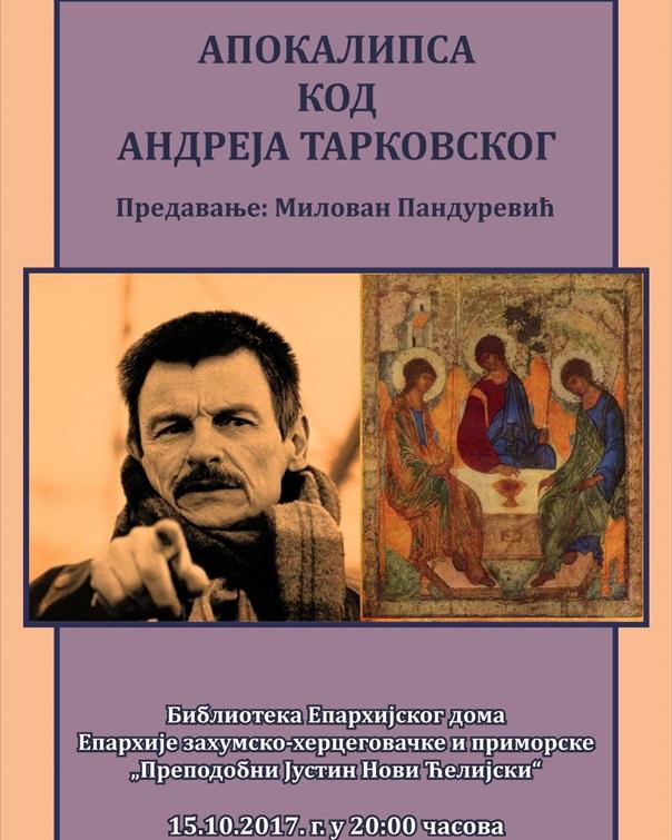 Најава: Предавањe о Андреју Тарковском