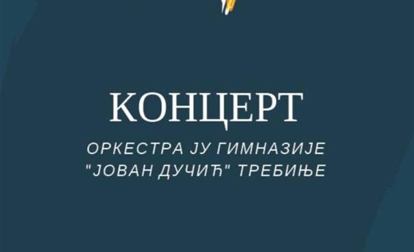"""Најава: Вечерас концерт ученика гимназије """"Јован Дучић"""""""