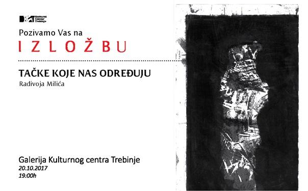 Најава: Изложба радова Радивоја Милића