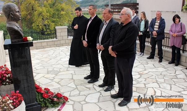 Након 25 година од погибије: Служен помен Душку Пујићу