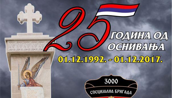 Најава: Обиљежавање 25 година од оснивања Трећег одреда специјалне бригаде полиције – Херцеговина