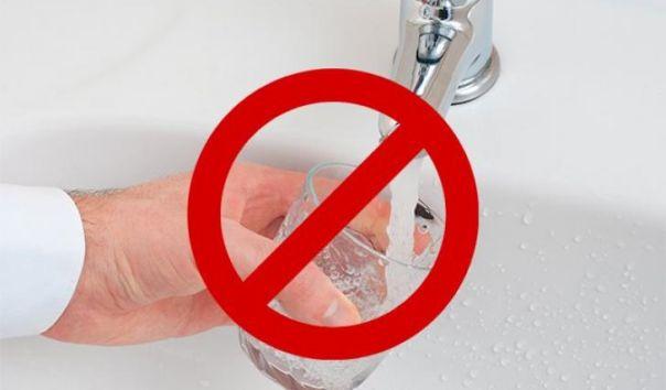 Воду превентивно прокувавати