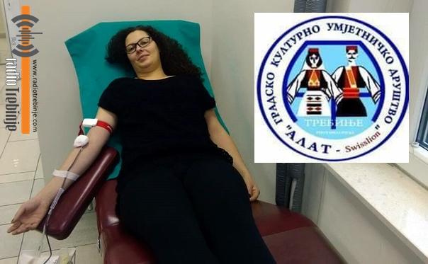 """Чланови """"Алата"""" даривали крв"""