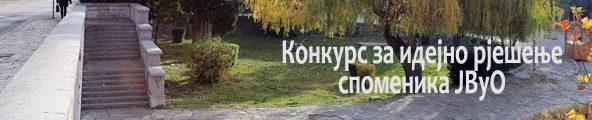 Raspisan konkurs za idejno rješenje spomenika JVuO