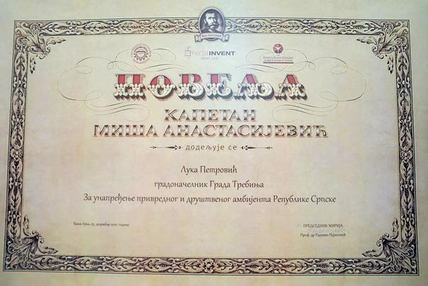 Градоначелник Петровић добитник признања за унапређење привредног и друштвеног амбијента у Републици Српској