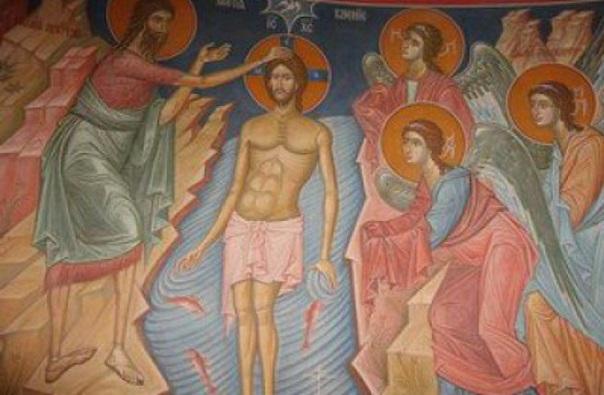 Pravoslavna crkva slavi Bogojavljenje