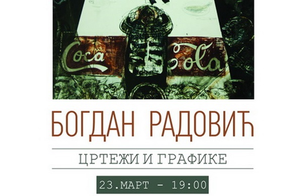 Најава: Изложба цртежа и графика Богдана Радовића