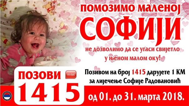 Позовите 1415 за Софију Радовановић још данас