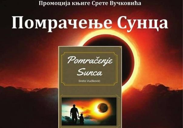 """НАЈАВА: Промоција књиге """"Помрачење Сунца"""" Срета Вучковића"""