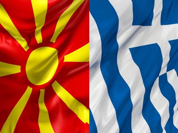 """Грчко """"не"""" за македонски приједлог"""
