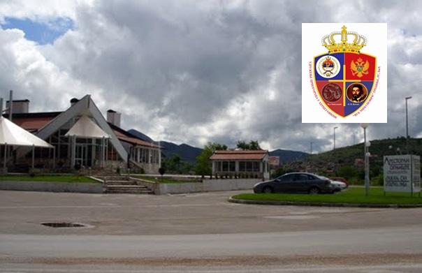 Округли сто о проблемима Црногораца у Херцеговини