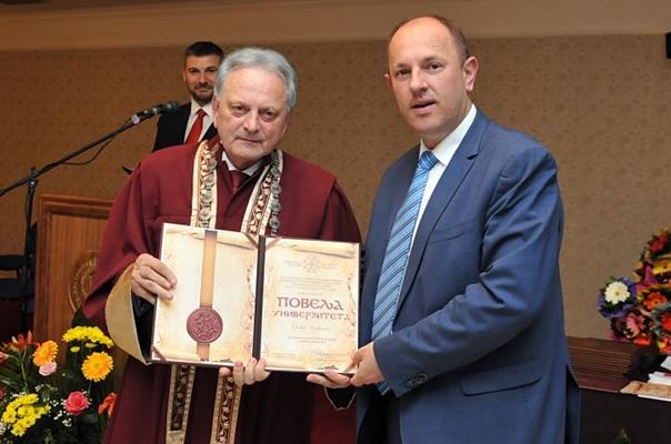 Граду Требињу повеља за изузетан допринос у развоју Универзитета у Источном Сарајеву
