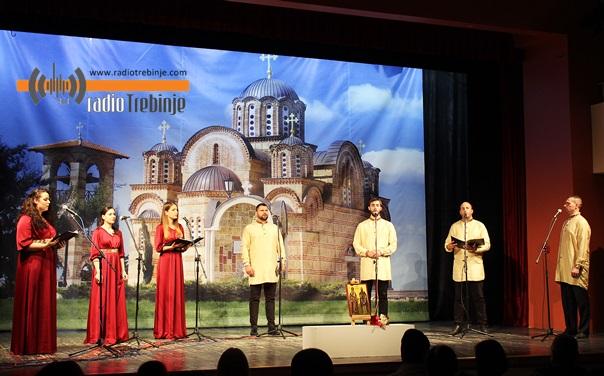 """Концерт појаца из Београда на славу удружења """"Ћирилица"""""""