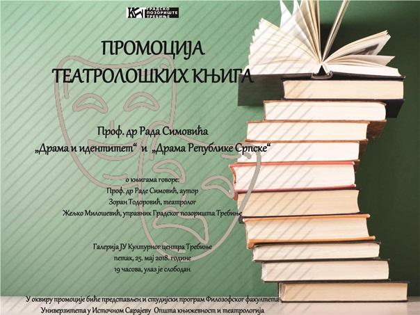 Најава: Промоција књига проф. др Рада Симовића
