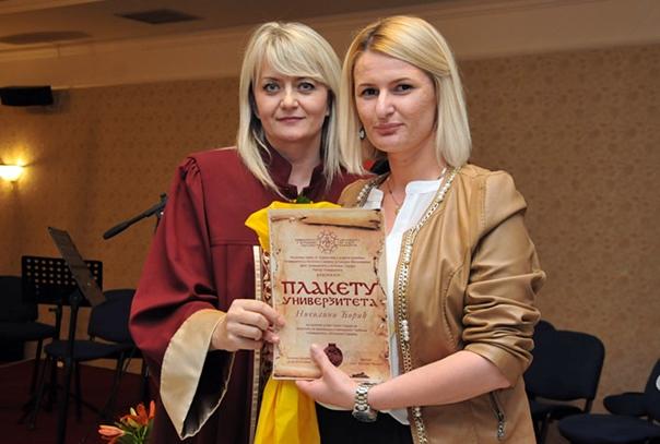 НИКОЛИНА ЋОРИЋ међу најбољим студентима универзитета