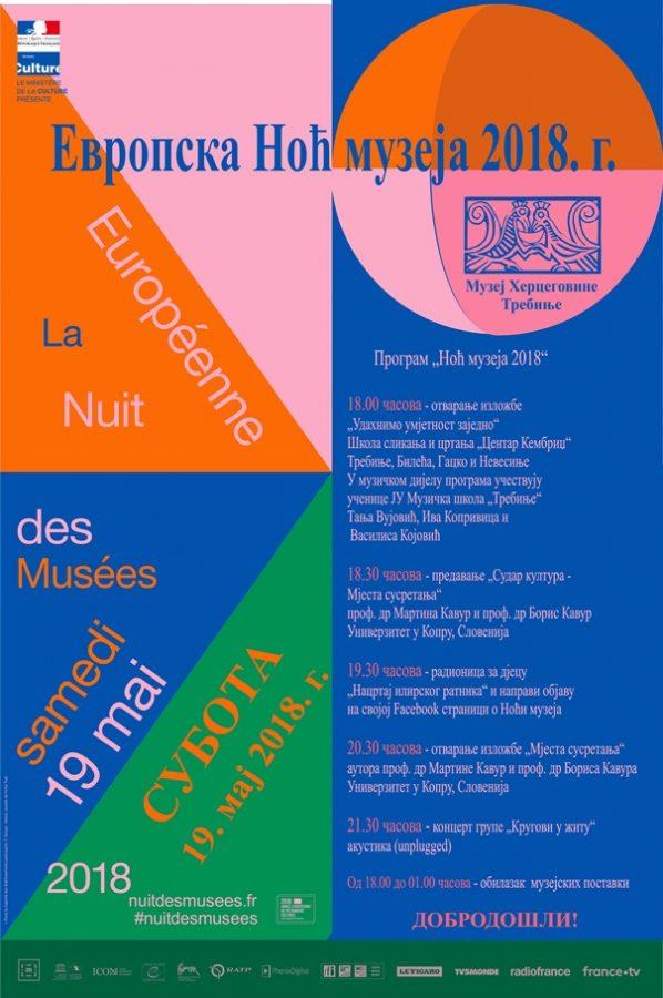 Најава: Ноћ музеја у Требињу