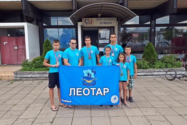 Пливачима Леотара тринаест медаља на Видовданском купу