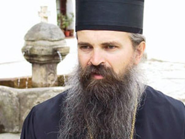 Владика Теодосије: Апел Србима да не продају имовину