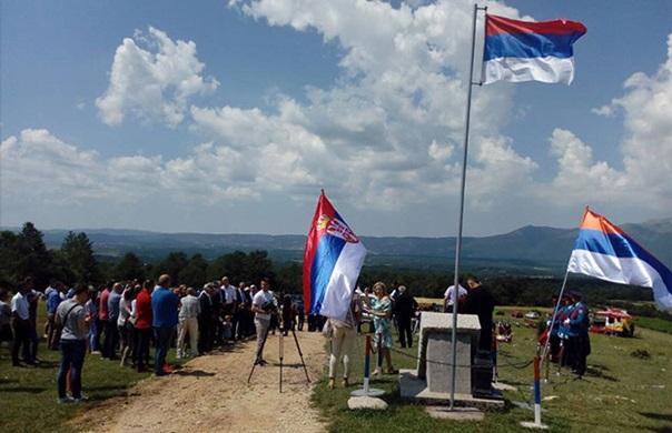 Обиљежавање 143 године од почетка устанака у Херцеговини
