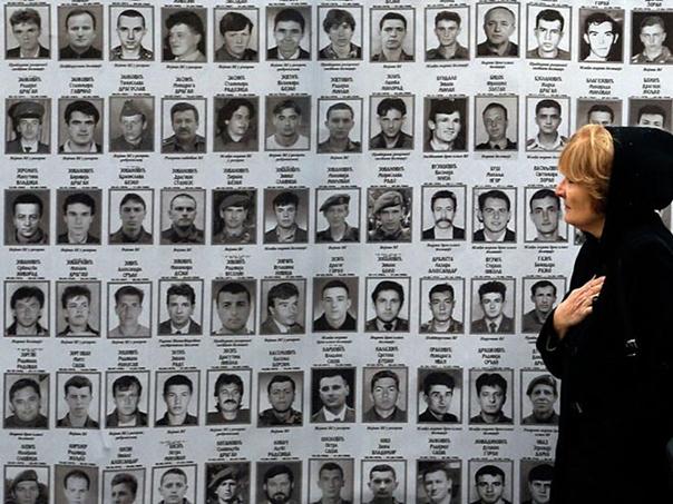 Formirana jedinstvena baza podataka o zločinima terorističke OVK