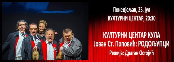 Вечерас игра: КУЛТУРНИ ЦЕНТАР КУЛА