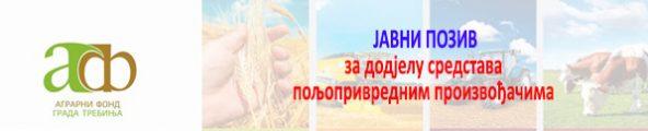 Јавни позив за додјелу средстава пољопривредним произвођачима кроз додјелу мини грантова