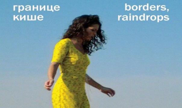 """Требињски глумци на """"Сарајево филм фестивалу"""""""