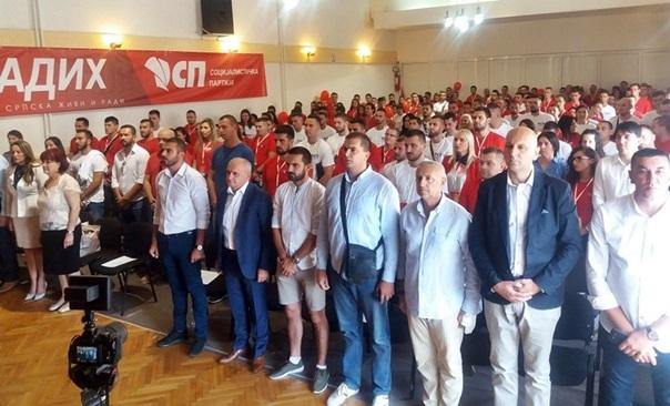 Ђокић у Требињу: Створити основу за веће ангажовање младих у политичким процесима