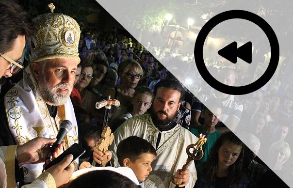 ОПРОШТАЈНА СЛАВСКА БЕСЈЕДА владике Григорија (цијели аудио снимак)