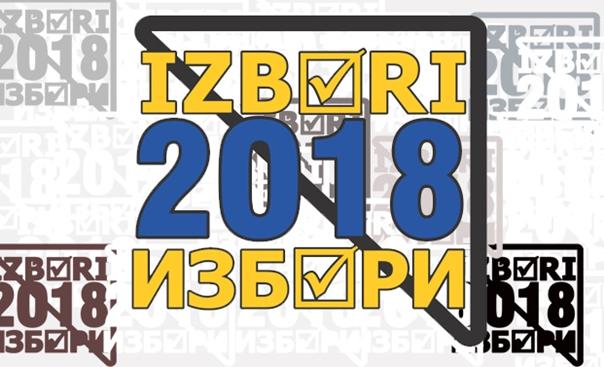 ИЗБОРИ 2018. на порталу radiotrebinje.com