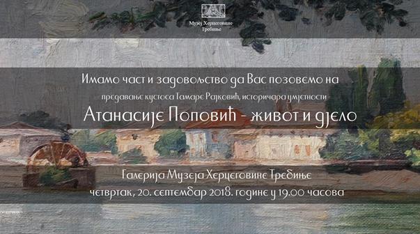 Најава: Предавање о животу и дјелу Атанасија Поповића