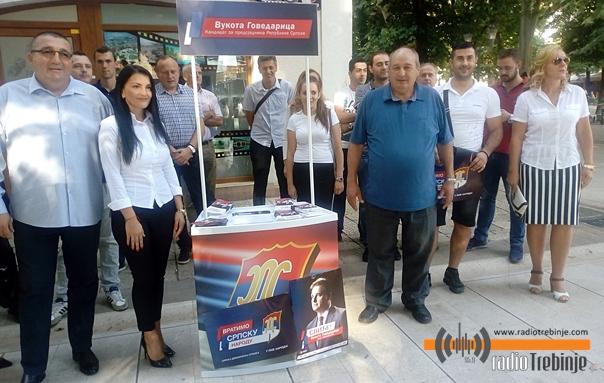 СДС: Да млади не одлазе из Српске