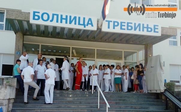 Дио здравствених радника затражио веће плате, из управа одговор - штрајк незаконит и политички мотивисан