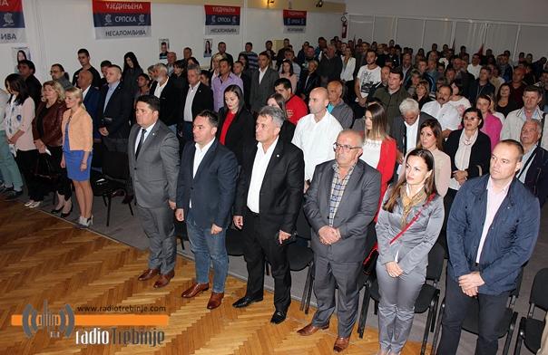 Уједињена Српска: ЗА СРПСКУ У КОЈОЈ МЛАДИ ОСТАЈУ И КОЈА САМА ОДЛУЧУЈЕ О СВОЈОЈ СУДБИНИ (ФОТО)