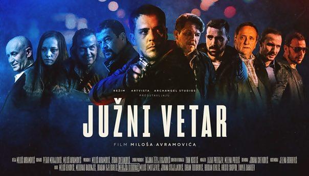 Филм ЈУЖНИ ВЕТАР стиже и у Требиње, на премијери глумачка и ауторска екипа филма