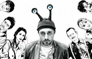 Дани италијанског филма у Требињу