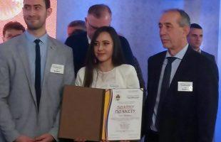 Termos-košnica najbolja inovacija u Srpskoj