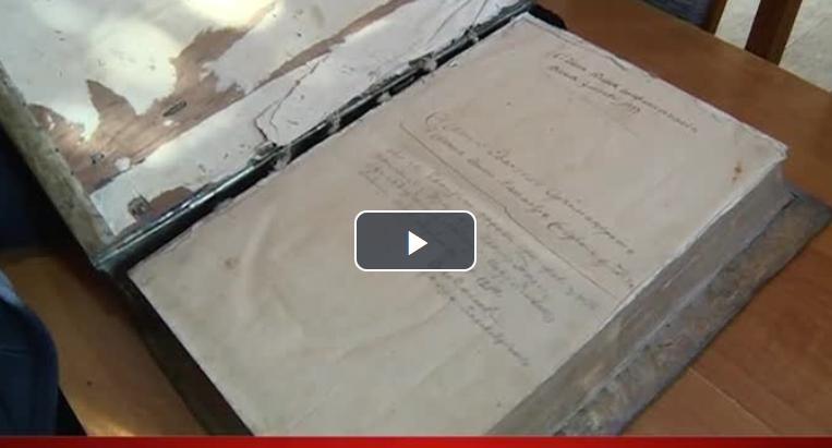 Љубиње - Након 80 година поново ради Парохијска библиотека
