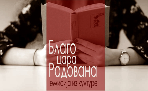 """Preporučujemo: Emisija iz kulture """"Blago cara Radovana"""" (17.00)"""