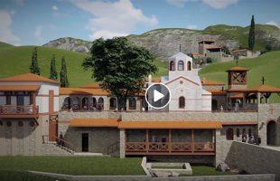 Kako će izgledati budući DUHOVNI CENTAR U MRKONJIĆIMA (VIDEO)