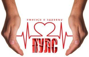 Preporučujemo: PULS, emisija o zdravlju (17.00)
