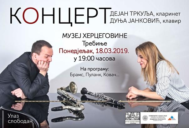 Kонцерт класичне музике - Дејан Тркуља и Дуња Јанковић вечерас у Музеју Херцеговине
