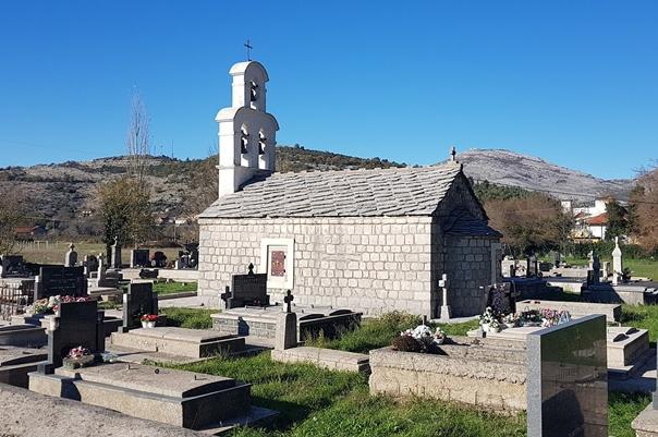 Национални споменици у Требињу: БЛАГО КОЈЕ ТРЕБА САЧУВАТИ