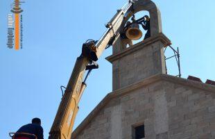 Освјештани крст и звоно за цркву у Убоску