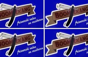 Промо: Мушки фризерски салон БУМЕРАНГ