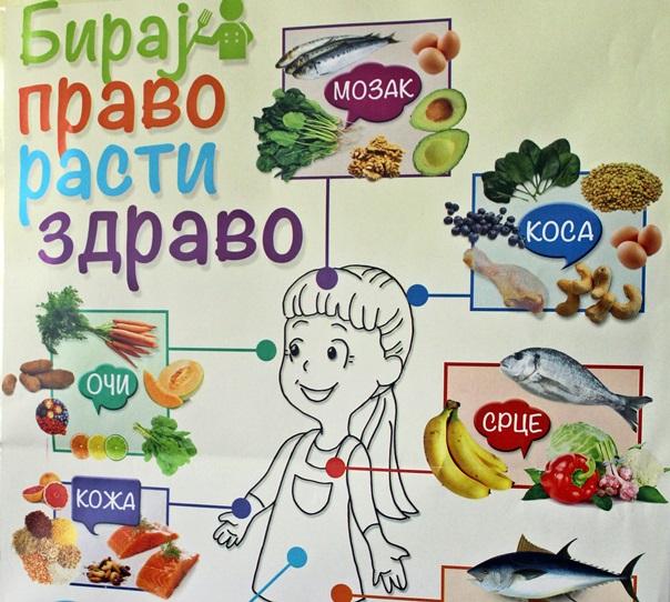 Нови начин исхране у дјечијем вртићу: Стоп слаткишима и месним прерађевинама